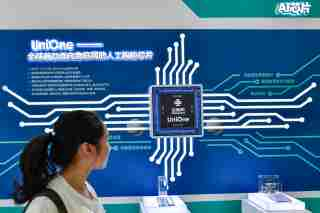 Advanced_technologies_expo_002
