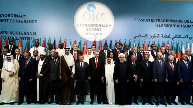 إعلان منظّمة التعاون الإسلامي لحقوق الإنسان: وعود ومخاطر
