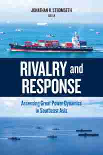 Cvr: Rivalry and Response