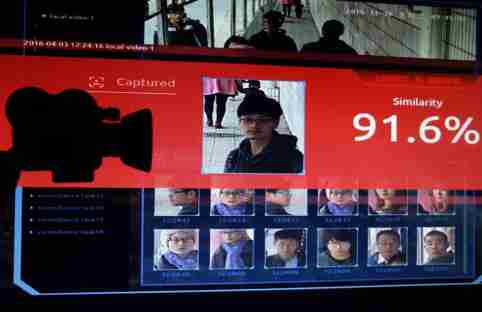 A screen grab of a promotional video from the Chinese artificial intelligence company SenseTime's facial-recognition product.