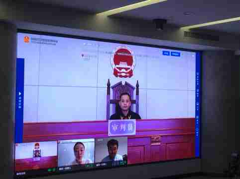 View of an online hearing of an internet-related case at Hangzhou Court of the Internet, the first internet court in the world, in Hangzhou city, east China's Zhejiang province, 18 August 2017.Hangzhou Court of the Internet, set up to handle the soaring number of online disputes, has gone online in Hangzhou, Zhejiang province, on Friday (18 August 2017). It is said to be the first internet court in the world, and it will focus on hearing six kinds of civil and administrative internet-related disputes, including online piracy and e-commerce. The court has generated attention among internet and legal industries since its establishment was formally approved by the central leadership by the end of June.No Use China. No Use France.
