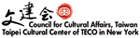 Taipei Cultural Center logo