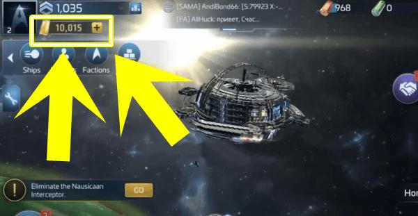 star trek fleet command cheats tool