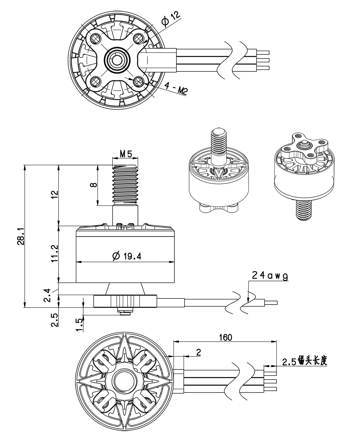 Vy Motor Vy Series