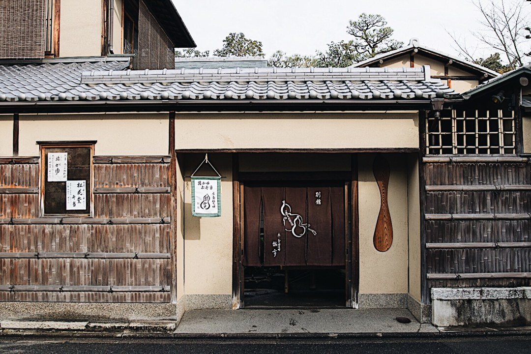Brown Eyed Toast - Japan Photo Diary Kyoto - 6