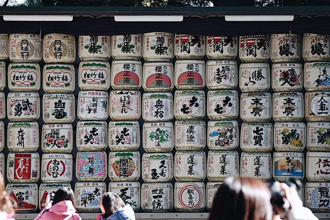 Brown Eyed Toast - Japan Photo Diary Tokyo - 25