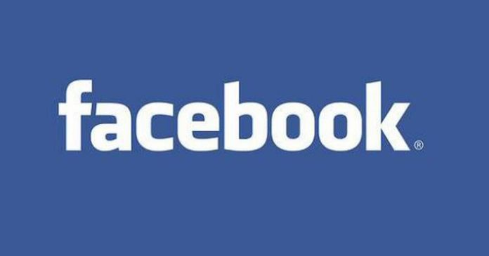 How to get verified on Facebook 2021