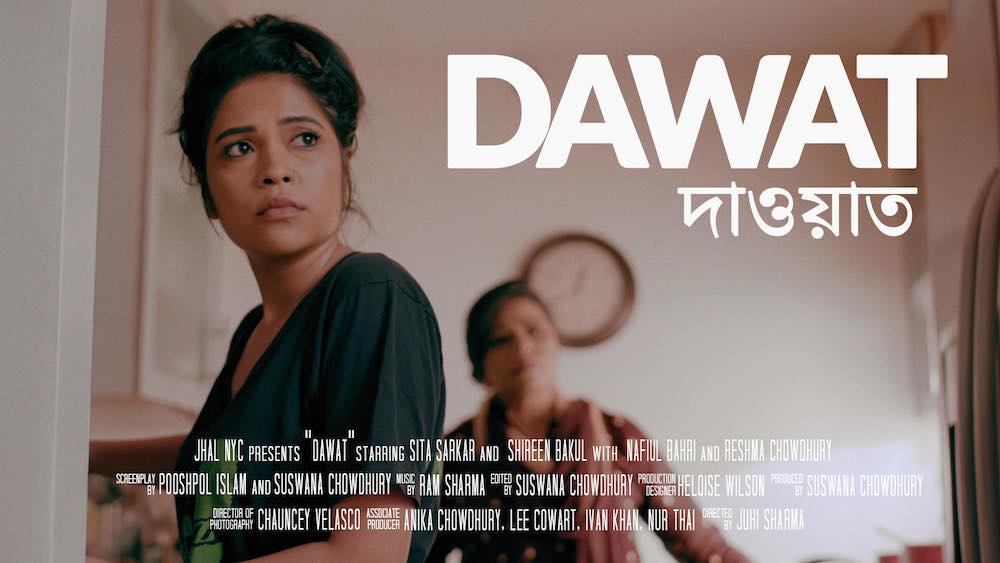 Dawat Film Event