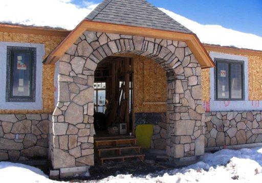 archway entrance