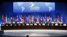 cumbre presidentes