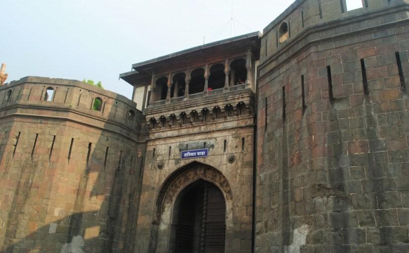 Shaniwar Wada: The Palace Of The Peshwa