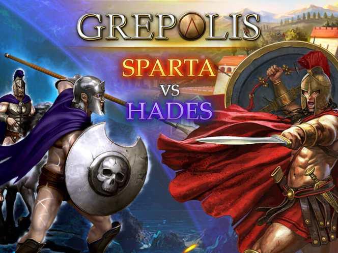 grepolis sparta vs hades