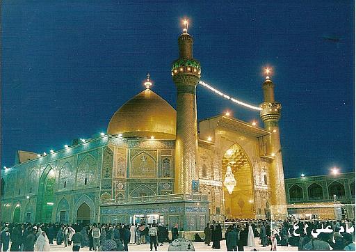 Imam Ali Mosque - Shrine of: 1st Shia Imam - Ali ibn Abi Talib; Prophet Adam; Prophet Nuh. (Najaf, Iraq)