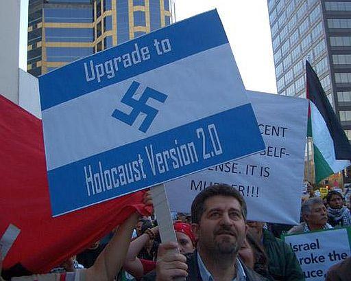 Israel nazism 7 512