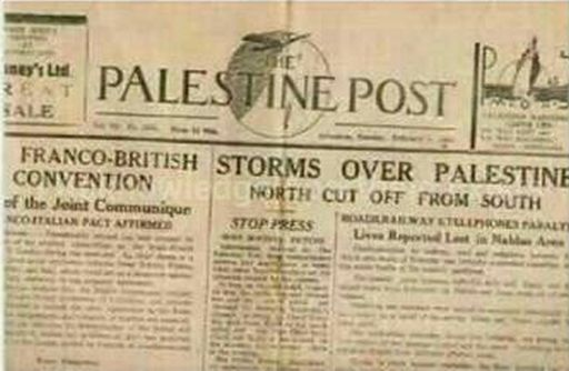 Palestine Post newspaper 512