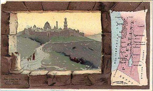 Palestine map 1889 512