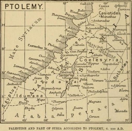 Palestine map Ptolemy AD 100 512