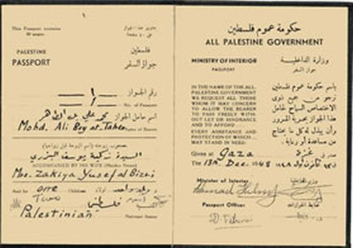 Palestine passport. 512