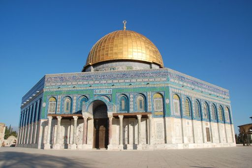 Dome of the Rock. Built in Jerusalem in 691AD
