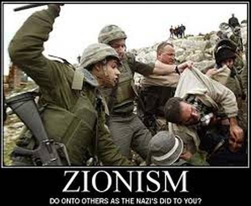 Israel nazism 500