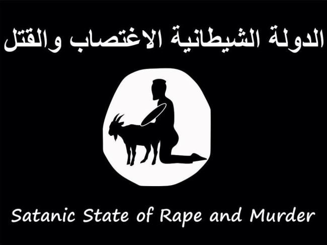 ISIS Goat 650