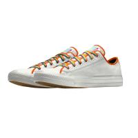 Pride Converse Mono bruidssneakers.nl