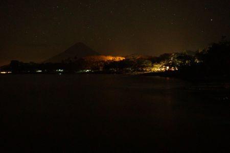 Vulkaan Concepcion Ometepe