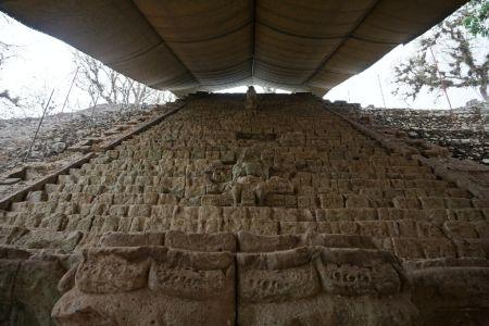 Hieroglyphic Stairway Copan Ruinas