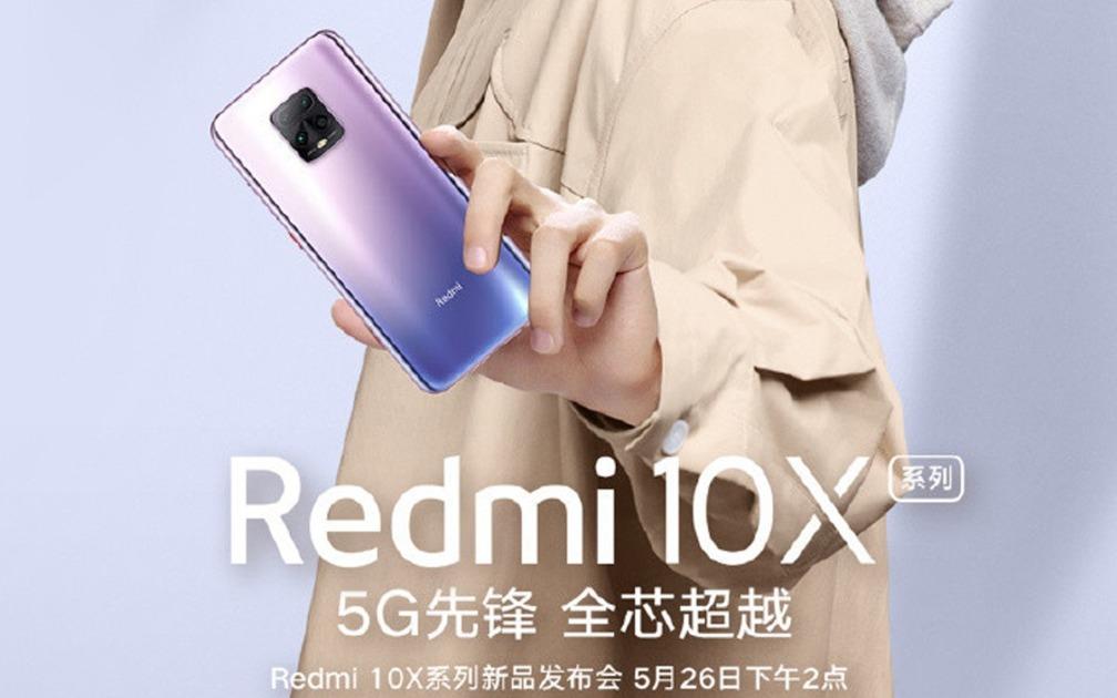 Redmi 10X release date