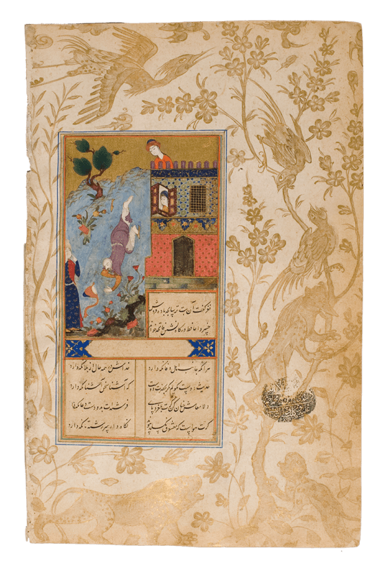 Sheikh and Youth Seated in a Garden Western Iran, probably Qazwin AH 989 / CE 1581-2