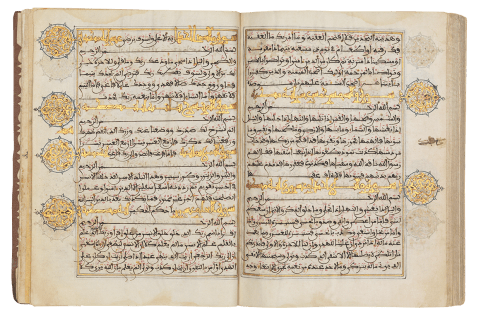 A ROYAL QUR'AN PRODUCED IN FEZ COMISSIONED BY SULTAN 'ABDULLAH II SIGNED BY SALIH IBN HURMATULLAH AL-KUFANI FEZ, MOROCCO DATED RAMADAN AH 1025 / SEPTEMBER-OCTOBER 1616 CE