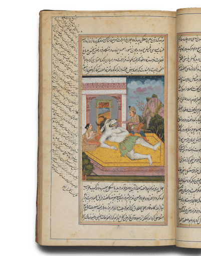 Bahar-i Danesh 'The Springtime of Knowledge' By Shaikh 'Inayatallah Kanboh of Delhi (d. 1671) Delhi, North India, dated 1806 CE.