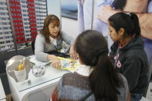 El Bono de Renta Joven para los peruanos