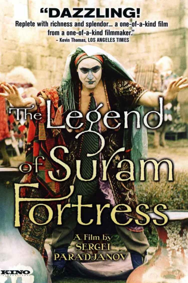 """""""La leggenda della fortezza di Suram"""" (1984)"""
