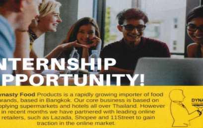 Internship Opportunity: Dynasty Food
