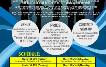 Professional Certification in IMPACTIVE LEADERSHIP