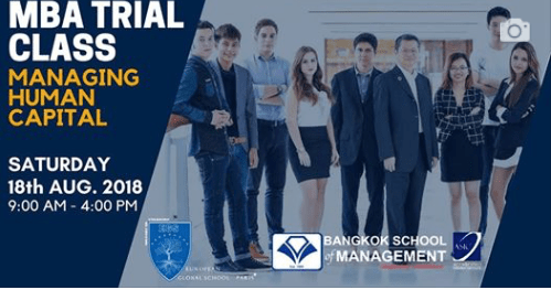Date: August 18th <br></br>MBA Trial Class: Managing Human Capital