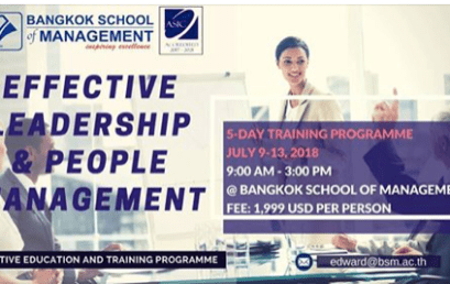 Date: July 9th-13th Effective Leadership & People Management