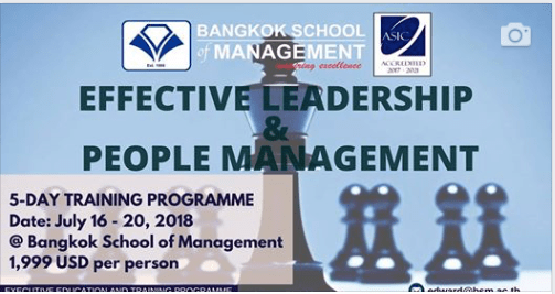 Date: July 16th-20th <br> Effective Leadership and People Management