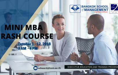 Date: October 1 – 12,2018 MINI MBA Crash Course