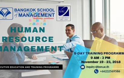 Date: November 19 – 23  Human Resource Management