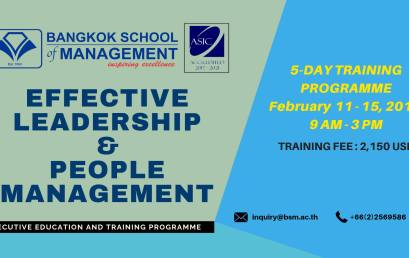 Date: February 11 – 15, 2019   Effective Leadership & People Management
