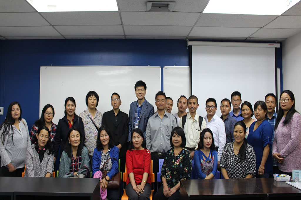 5-Day Training Programme on Office Management & Effective Administrative Skills for Ministry of Economic Affairs Bhutan and Royal Monetary Authority Bhutan, 21 – 25 January 2019