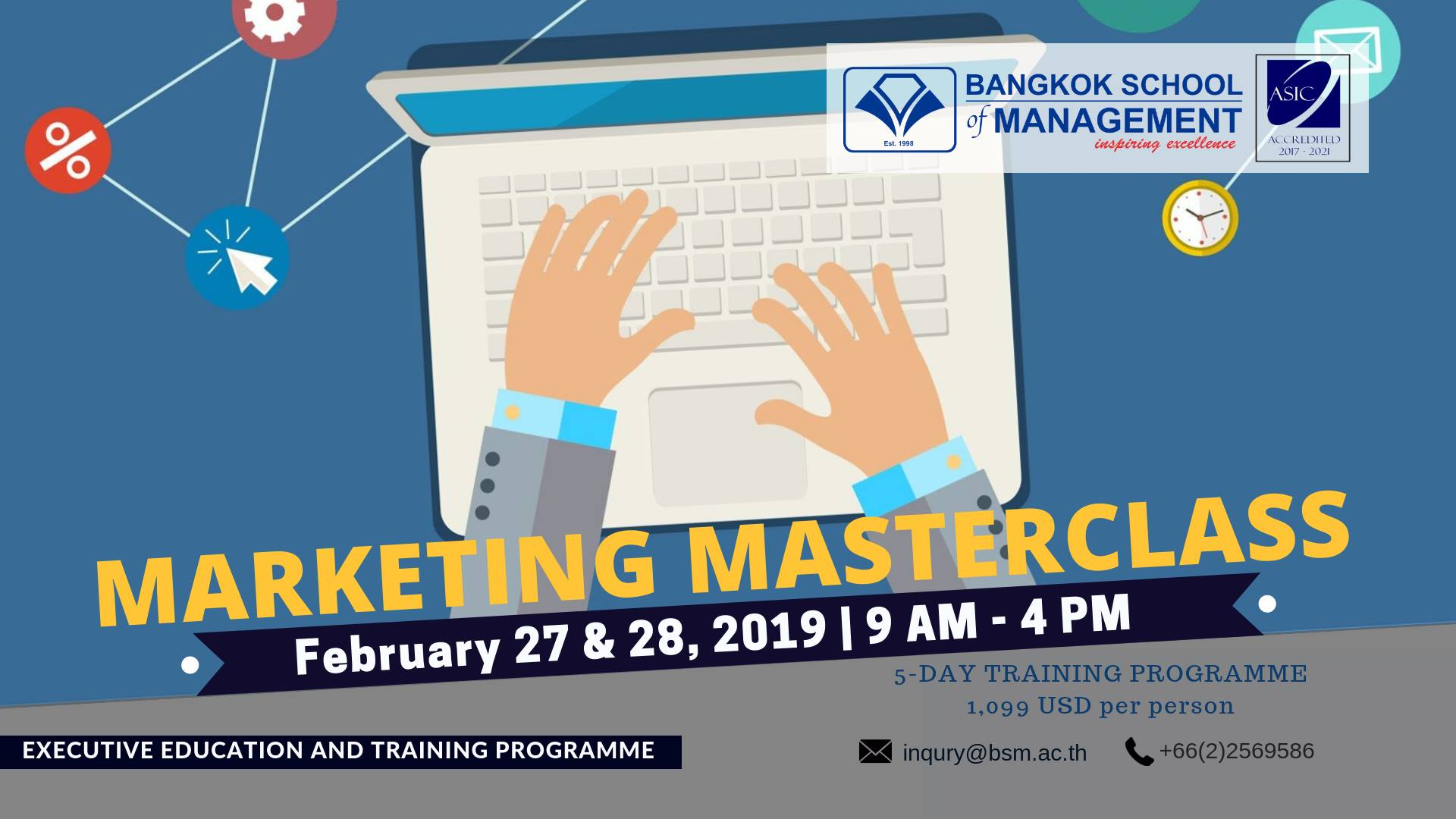 Date: February 27 & 28, 2019 Marketing Masterclass
