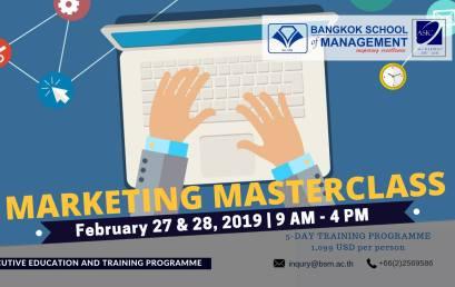 Date: February 27 & 28, 2019 Marketing Masterclass