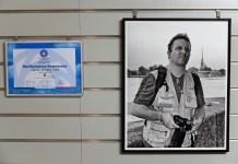 Gente di New York, Fabio Cigolini, Museo Nazionale della Fotografia di Brescia, immagine di Enrica Recalcati per BsNews.it