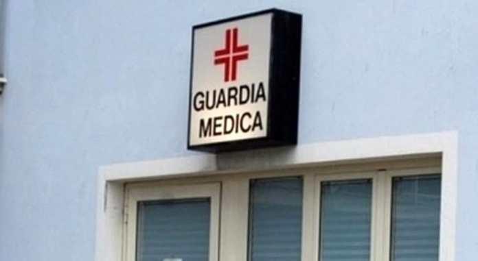 Guardia medica, foto d'archivio