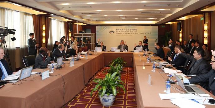 (2)CHINA-BEIJING-POLITICA-CUMBRE