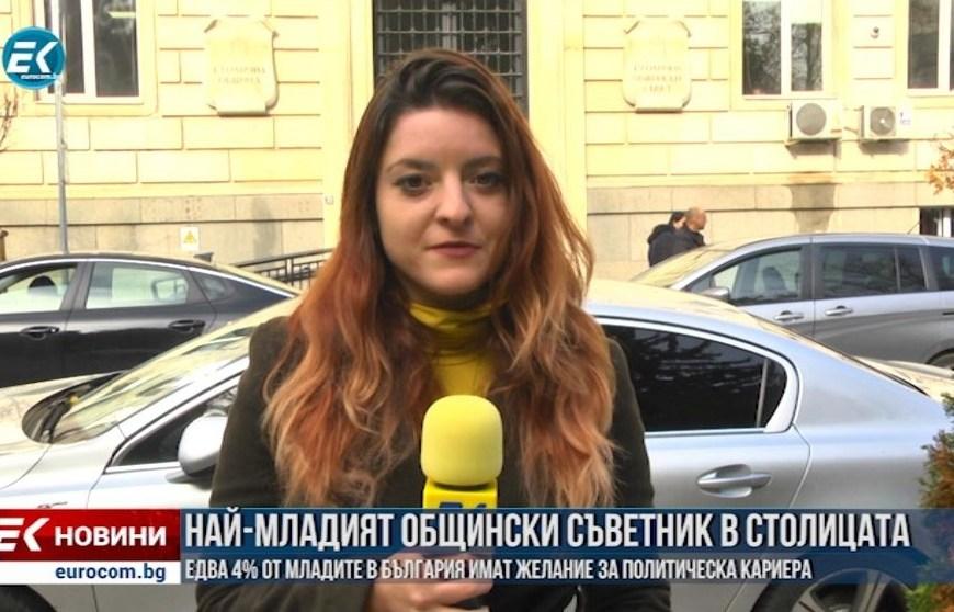 Най-младият общински съветник в столицата