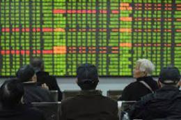 Asian markets extend global retreat over Delta fears